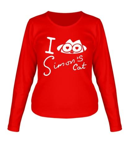Женский лонгслив I love Simons Cat