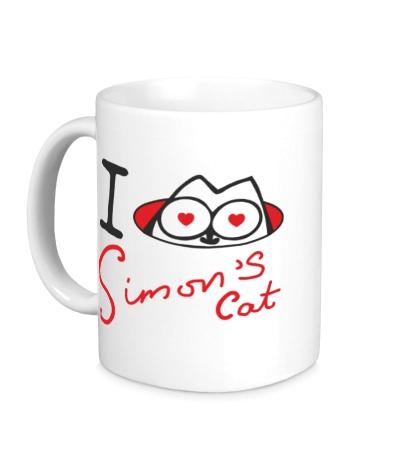 Керамическая кружка I love Simons Cat