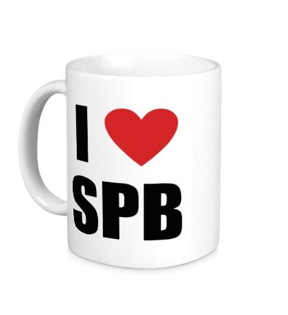 Керамическая кружка I love SPB