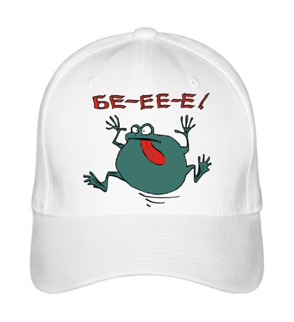 Бейсболка Вредная лягушка