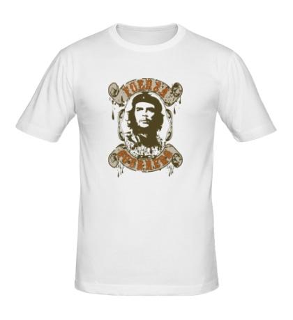 Мужская футболка Fuerza Guerrero