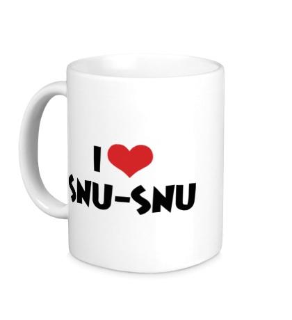 Керамическая кружка I love snu-snu