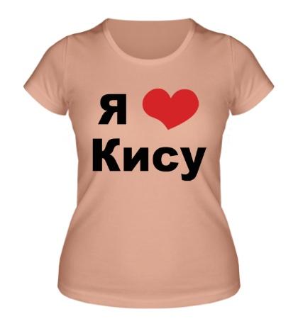 Женская футболка Я люблю Кису