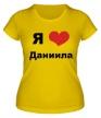 Женская футболка «Я люблю Даниила» - Фото 1