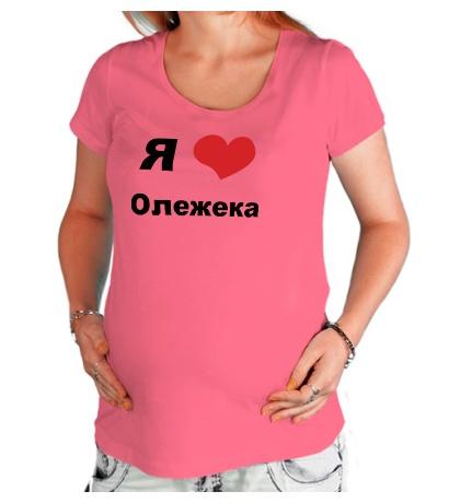 Футболка для беременной Я люблю Олежека