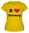 Женская футболка «Я люблю Олежку» - Фото 1