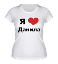 Женская футболка Я люблю Данила