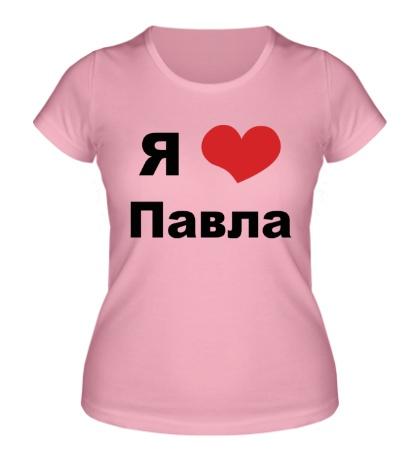 Женская футболка Я люблю Павла