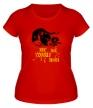 Женская футболка «Мне так хорошо с тобой» - Фото 1