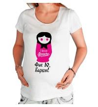 Футболка для беременной Фак ю, Барби