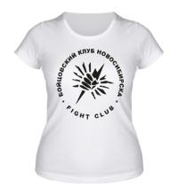Женская футболка Бойцовский клуб Новосибирска