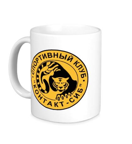 Керамическая кружка Контакт-сиб клуб