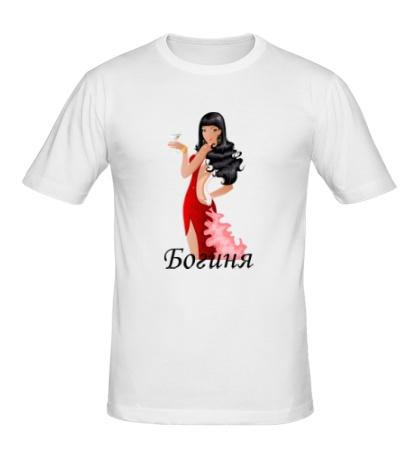 Мужская футболка Просто богиня