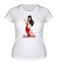 Женская футболка Просто богиня