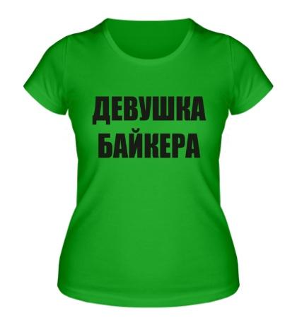 Женская футболка Девушка байкера