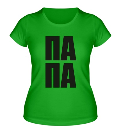 Женская футболка Па-па