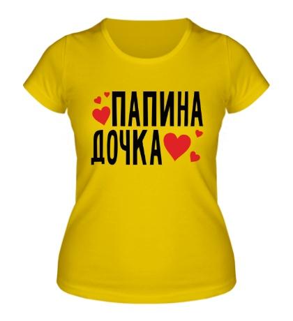 Женская футболка «Папина дочка»