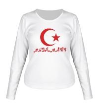 Женский лонгслив Musulmanin