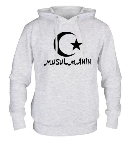 Толстовка с капюшоном Musulmanin