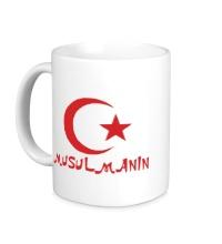 Керамическая кружка Musulmanin