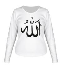 Женский лонгслив Ислам: символ