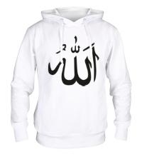 Толстовка с капюшоном Ислам: символ