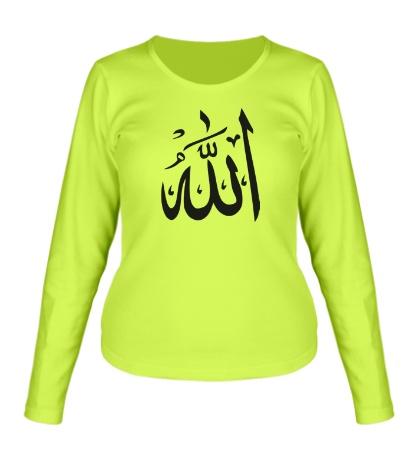 Женский лонгслив Аллах