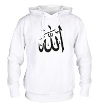 Толстовка с капюшоном Аллах