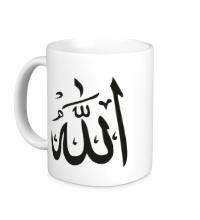 Керамическая кружка Аллах