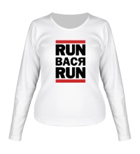 Женский лонгслив Run Вася Run