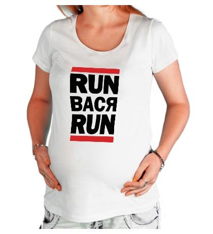 Футболка для беременной Run Вася Run