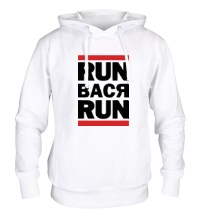 Толстовка с капюшоном Run Вася Run