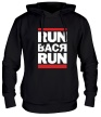 Толстовка с капюшоном «Run Вася Run» - Фото 1