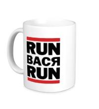 Керамическая кружка Run Вася Run
