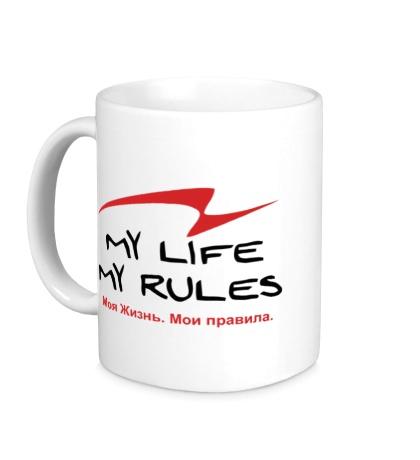 Надписью радость, картинки с надписями моя жизнь мои правила
