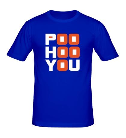 Мужская футболка Poo hoo you