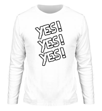 Мужской лонгслив Yes! Yes! Yes!
