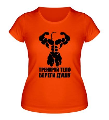Женская футболка Тренируй тело, береги душу