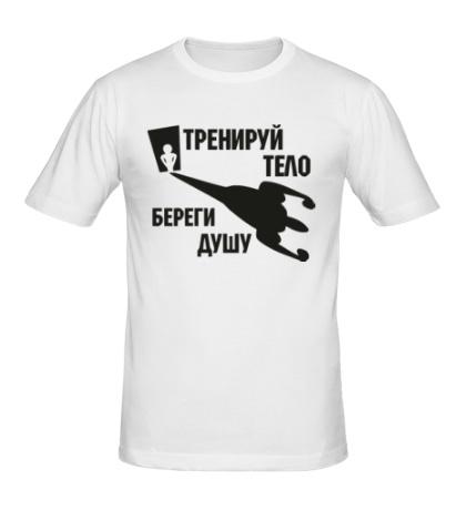 Мужская футболка Береги душу