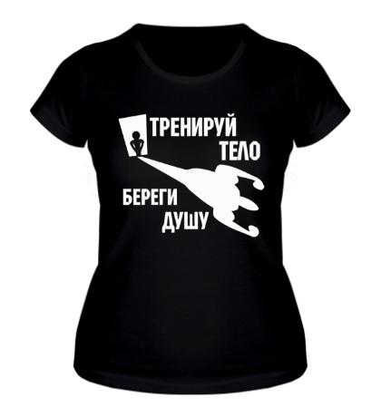 Женская футболка Береги душу
