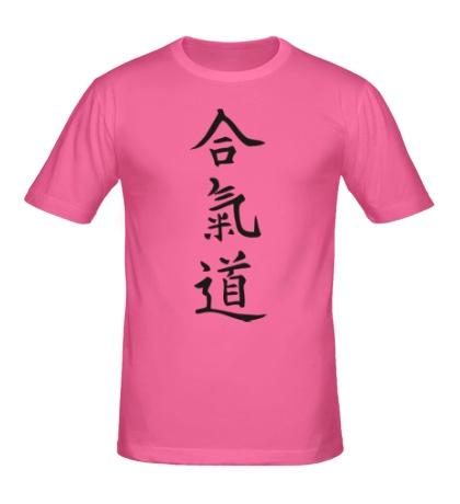 Мужская футболка Айкидо иероглиф