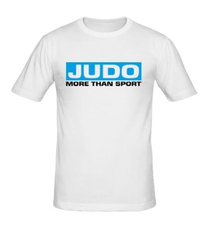 Мужская футболка Judo more then sport