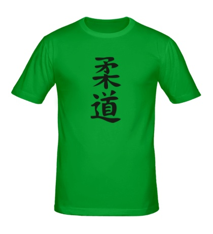 Мужская футболка Иероглиф дзюдо
