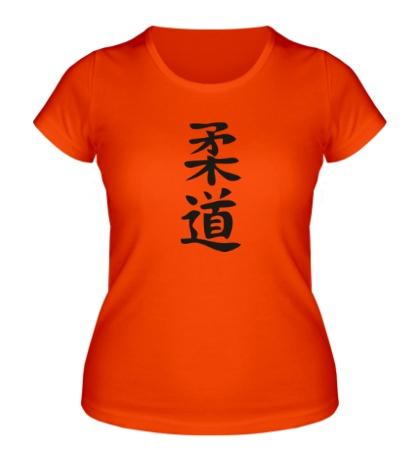 Женская футболка Иероглиф дзюдо
