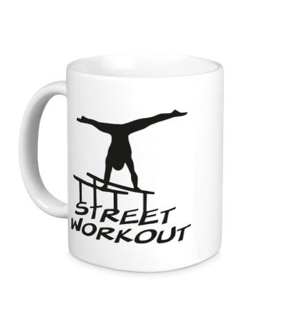Керамическая кружка Only Workout