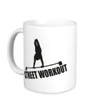 Керамическая кружка Street Workout