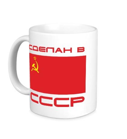 Керамическая кружка Сделан в СССР