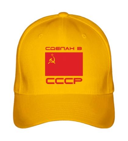 Бейсболка Сделан в СССР