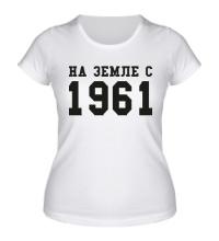 Женская футболка На земле с 1961
