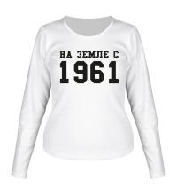 Женский лонгслив На земле с 1961